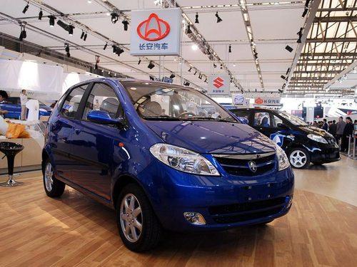长安汽车筹划重大资产重组 公司股票停牌