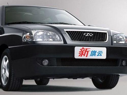 重庆推特价旗云 最高优惠超过5000元