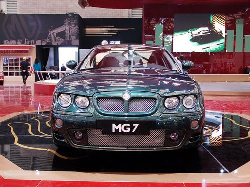 名爵MG7优惠1万 加长版需预订订金1万