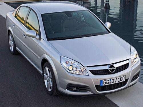 威达可能更名Insignia 新车型在生产中