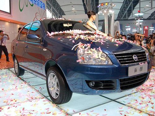 南京菲亚特换芯名爵发动机 将重新上市