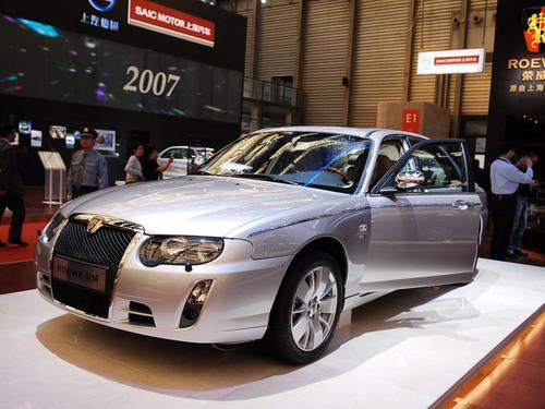 省油25% 上汽2010年推混合动力自主轿车