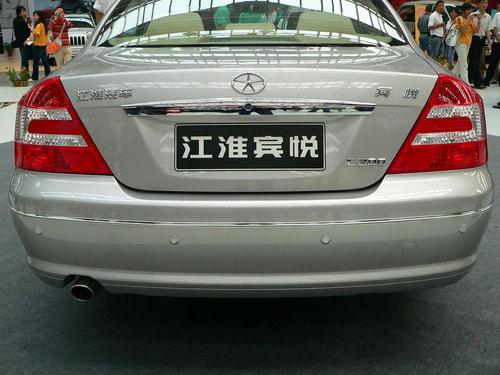 2.0L手动舒适9.88万 江淮宾悦官方调价