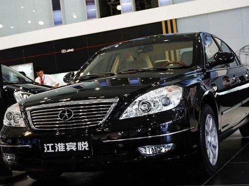 自主品牌发力轿车市场 第三波大潮来临