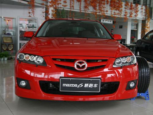 马自达6轿跑/Wagon停产 全系优惠2万元