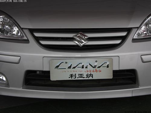 昌河铃木将出运动版利亚纳等3款新车型