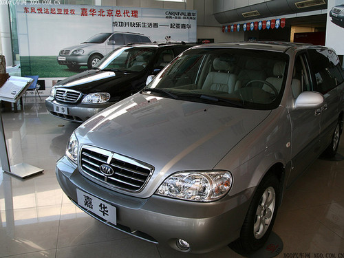 起亚嘉华教师特惠 在沪购车优惠1万元