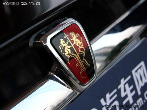 售价25.88万 荣威750i推出限量大师版