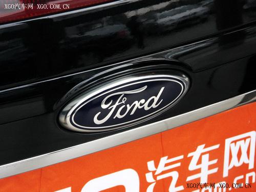 福特出售马自达20%股份以期度过危机