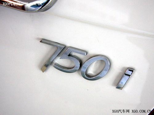 荣威750贺岁版销售火爆 部分车型卖断货