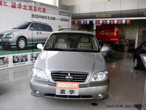 嘉华武汉现车不足 本月购车优惠1万元