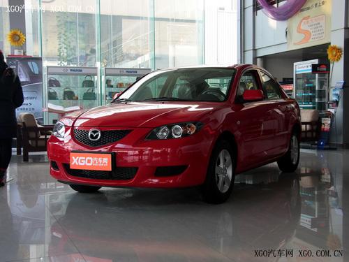 最低售8.88万 长安马自达3款新车售价抢先看