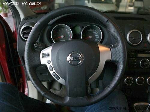 消费税提高后的新选择 算逍客用车成本