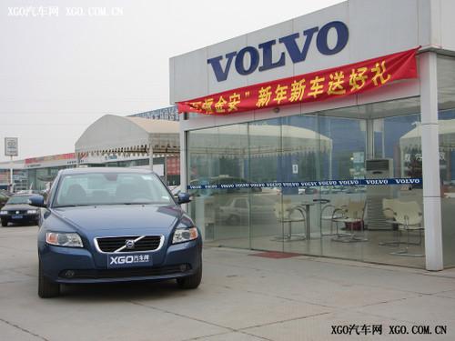 吉利:国产沃尔沃车型仍放在重庆生产