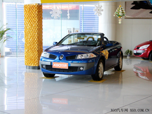 雷诺-日产将与PAG合作 推动电动汽车发展