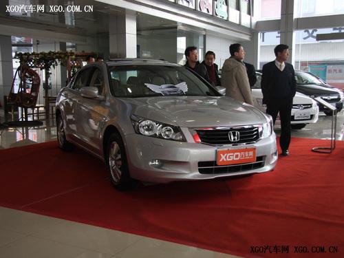 2.4L排量有现车 本田雅阁最高降价1万元