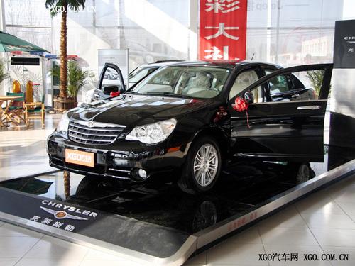 稍有遗憾的08广州车展 盘点缺席5大厂商
