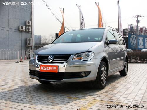 途安2.0 EcoFue将亮相11月份广州车展