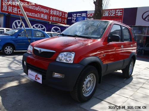 众泰2008武汉现车有售 购车送精美装饰