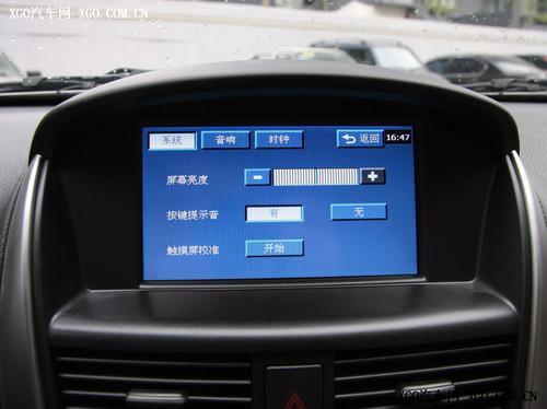 原厂配置 3款15万以内倒车影像车型推荐