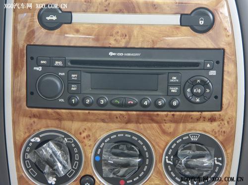 2014款爱丽舍rdc收音机接线图