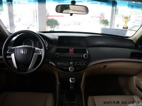 面子很重要 4款2.0L主流商务中型车推荐