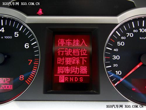 每个都有用 列举车内的实用舒适配置
