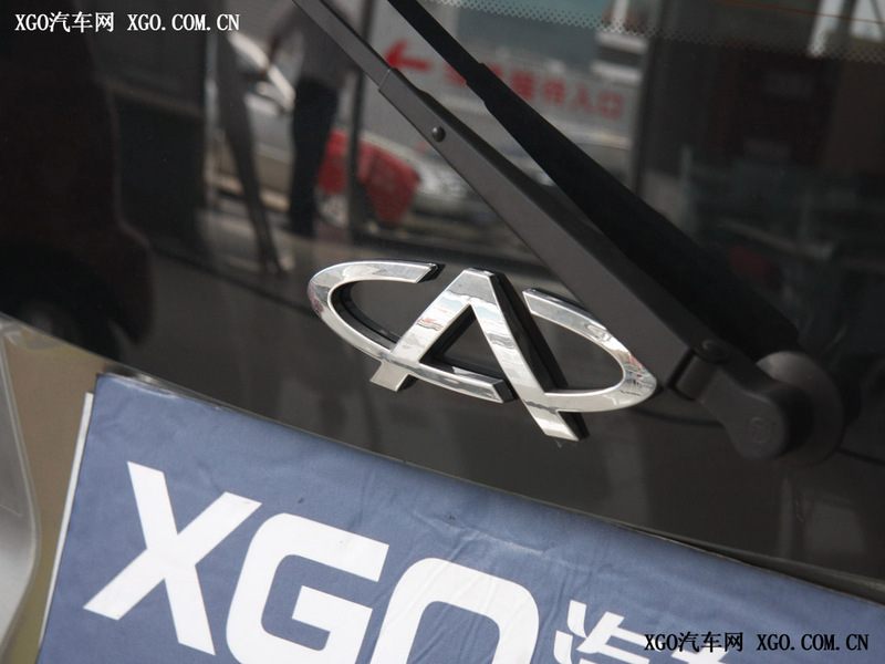 奇瑞汽车 瑞麒2 1.3 标准型重要特点2020190 高清图片