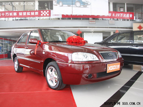 最便宜紧凑型车 新旗云最低售4.58万元
