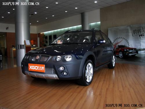 售价10万元 上汽加速研制两款紧凑型车