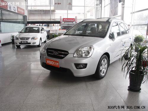 进口车国产价 起亚佳乐上海降价3000元