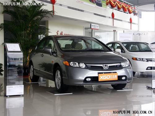 小型车卖紧凑型的价格?详解新思迪锋范