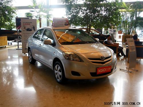 现车在售有限 丰田威驰小幅降价4000元