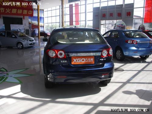 售价5.98-7.38万 比亚迪09款F3R今天上市