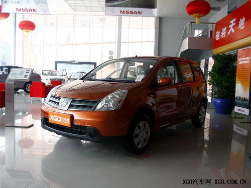 春节前后车市价格对比:东风日产骊威
