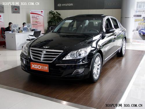 现代最高端豪华旗舰车VI 下半年登陆中国