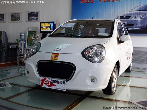 5万能买到自动挡 可爱小车熊猫降5500元