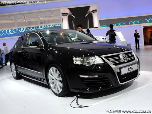 售49.2-52.8万 大众R36及旅行版进口上市