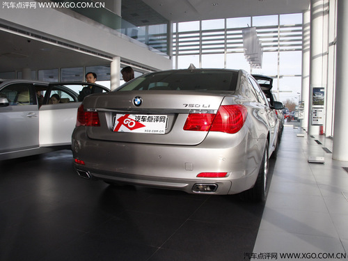 售价为116.8万元 宝马新推出740i领先型