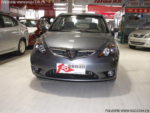 3款车售5.68-6.48万 长安悦翔预售价曝光