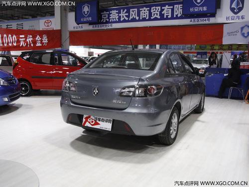 售5.39-6.09万元 长安悦翔轿车今天上市