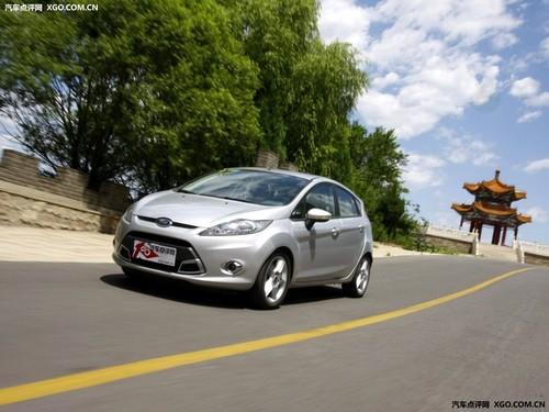 最低9.29万元起 新嘉年华又推限量版车型