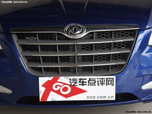 东风风神S30销量失意 或拖东风集团后腿