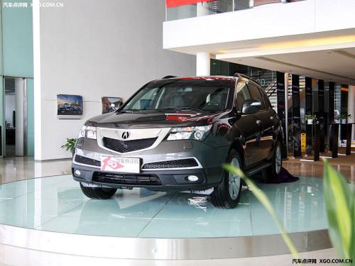 都市豪华SUV 购讴歌MDX最高降价2万元