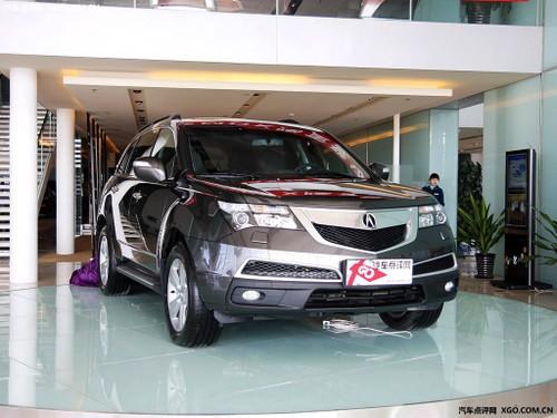 现车仅两台 购讴歌MDX最高降价8.2万元