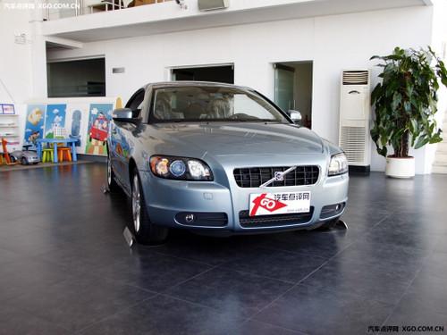 买车免购置税 购沃尔沃C70降价5.4万元