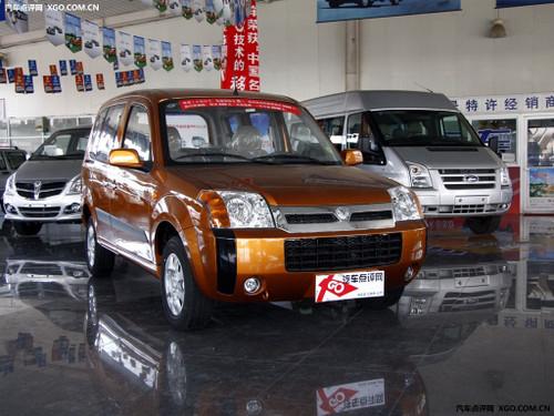 福田迷迪武汉有现车 最低仅售6.68万元