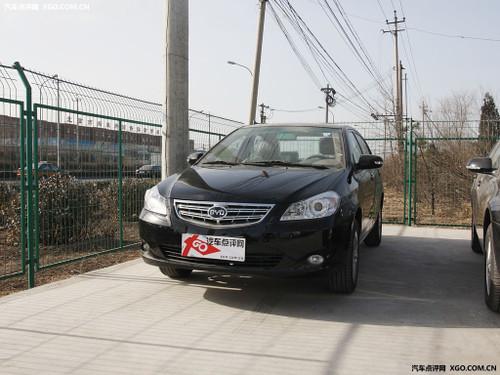 比亚迪G3售现车 送全额购置税和交强险