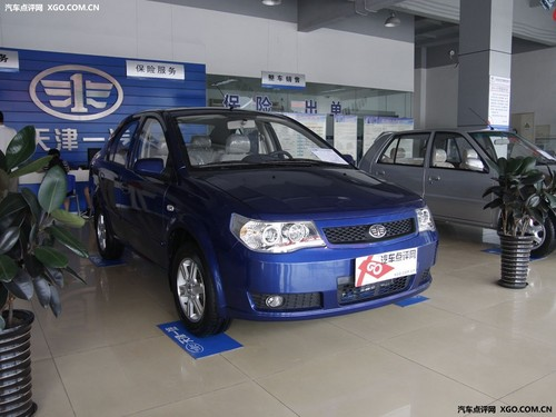 威志1.5三厢武汉有现车 购车降价3000元