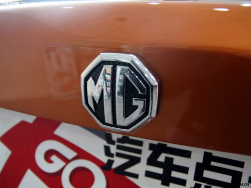 23日宝瑞达举行 MG6京首批车主交车仪式